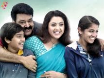 https://malayalam.filmibeat.com/img/2017/04/munthirivallikal-thalirkkumbol-box-office-first-day-collections-21-1485015018-20-1492663376.jpg