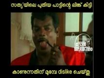 http://malayalam.filmibeat.com/img/2017/04/sathya-3rd-song-troll-04-24-1493030873.jpg