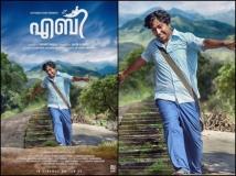 https://malayalam.filmibeat.com/img/2017/05/9-03-1493805499.jpg