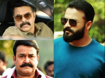 http://malayalam.filmibeat.com/img/2017/05/when-experienced-film-makers-disappointed-us-28-1495938356.jpg