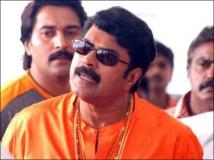http://malayalam.filmibeat.com/img/2017/06/03-1478158602-rajamanikyam3-05-1496655320.jpg