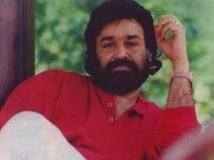 https://malayalam.filmibeat.com/img/2017/06/13-1494672187-05-1486280550-mohanlal-bharatham-01-19-1497851161.jpg