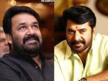 http://malayalam.filmibeat.com/img/2017/06/mammootty-mohanlal-8-19-1497867870.jpg