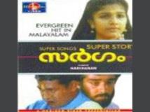 http://malayalam.filmibeat.com/img/2017/06/photo-2017-06-12-14-27-36-12-1497258572.jpg