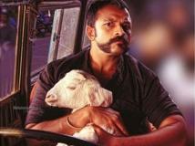 http://malayalam.filmibeat.com/img/2017/07/18-1418901202-aadu-oru-bheekara-jeeviyanu-19-1500465705.jpg