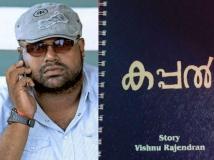 http://malayalam.filmibeat.com/img/2017/07/2-28-1501245591.jpg