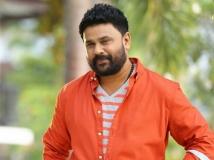 https://malayalam.filmibeat.com/img/2017/07/dileepp-19-1500450592.jpg