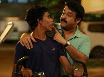 https://malayalam.filmibeat.com/img/2017/07/image-23-1500795062.jpg