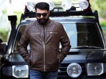 http://malayalam.filmibeat.com/img/2017/07/mammootty-17-1500282219.jpg