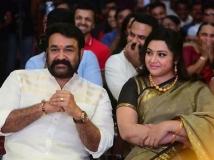 https://malayalam.filmibeat.com/img/2017/07/munthirivallikal-09-25-1500975770.jpg