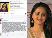 http://malayalam.filmibeat.com/img/2017/08/anushka2-03-1501757427.jpg