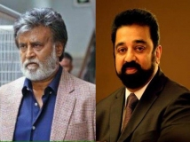 https://malayalam.filmibeat.com/img/2017/08/kamal-rajinikanth-26-1503747022.jpg
