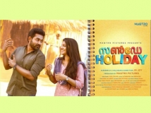 https://malayalam.filmibeat.com/img/2017/08/sundayholidaymovieremake-25-1500972358-22-1503409788.jpg