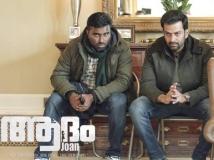 https://malayalam.filmibeat.com/img/2017/09/01-1504243330-adamjoanreview7-21-1505999333.jpg