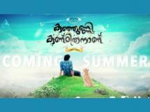 https://malayalam.filmibeat.com/img/2017/09/1-03-1504444950.jpg