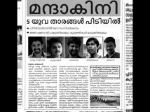 http://malayalam.filmibeat.com/img/2017/09/mandhakini-05-1504596919.jpg