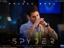 https://malayalam.filmibeat.com/img/2017/09/spyder-2-26-1506430421.jpg