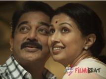 https://malayalam.filmibeat.com/img/2017/10/23-1435055230-kamalhaasanandgautaniinpapanasam-10-1507621324.jpg