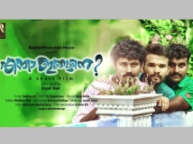 http://malayalam.filmibeat.com/img/2017/10/4-09-1507552199.jpg