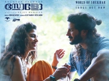 http://malayalam.filmibeat.com/img/2017/10/dulquer-salmaan-solo-world-of-shekhar-lyrical-videos-are-out-19-1505759429-09-1507538335.jpg