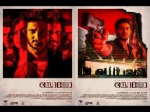 https://malayalam.filmibeat.com/img/2017/10/dulquer-salmaan-solo-world-of-shiva-28-1503936463-09-1507549146.jpg