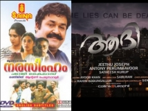 http://malayalam.filmibeat.com/img/2017/10/narasimham-24-1508844676.jpg