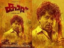 http://malayalam.filmibeat.com/img/2017/10/photo-2017-10-16-12-36-04-16-1508138030.jpg