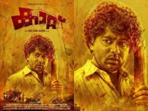 http://malayalam.filmibeat.com/img/2017/10/photo-2017-10-16-12-36-04-20-1508502757.jpg
