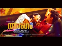 https://malayalam.filmibeat.com/img/2017/10/tharangamreleasedate-22-1506054489-10-1507630039.jpg