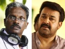 https://malayalam.filmibeat.com/img/2017/11/11-lal-bijuj-13-1510553272.jpg