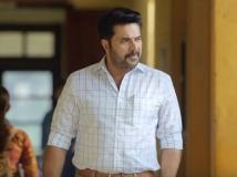 http://malayalam.filmibeat.com/img/2017/11/dpxyldbvoaa-fds-24-1511508066.jpg
