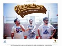 https://malayalam.filmibeat.com/img/2017/11/goodalochanareleasedate-19-1508409211-03-1509674730.jpg