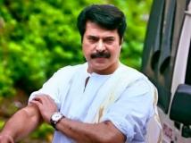 https://malayalam.filmibeat.com/img/2017/11/mammootty2-19-1476852260-05-1509874388.jpg