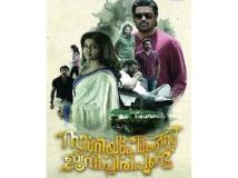https://malayalam.filmibeat.com/img/2017/11/new-movie-03-1509676174.jpg