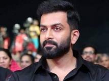 https://malayalam.filmibeat.com/img/2017/11/prithviraj-14-1487075621-05-1509878567.jpg