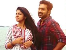 https://malayalam.filmibeat.com/img/2017/11/sunday-holiday-box-office-20-kerala-collections-03-1501763525-20-1511156844.jpg