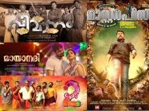 http://malayalam.filmibeat.com/img/2017/11/xmasrelease-29-1511945170.jpg