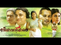 http://malayalam.filmibeat.com/img/2017/12/08-1512710934-photo-2017-12-08-10-50-31-10-1512901171.jpg