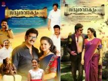 https://malayalam.filmibeat.com/img/2017/12/1-01-1512107440.jpg