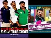 https://malayalam.filmibeat.com/img/2017/12/1-08-1512736597.jpg