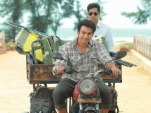 http://malayalam.filmibeat.com/img/2017/12/22-1513927604-vimanam-01-24-1514099583.jpg