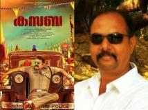 https://malayalam.filmibeat.com/img/2017/12/24852372-1368534479921758-3169904699261124956-n-15-1513319360.jpg