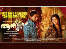 http://malayalam.filmibeat.com/img/2017/12/24991465-165926560678697-780242531453472646-n-22-1513925252.jpg