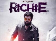 https://malayalam.filmibeat.com/img/2017/12/newsrichie1-11-1512979229.jpg