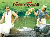 http://malayalam.filmibeat.com/img/2017/12/photo-2017-12-08-10-50-14-08-1512710740.jpg
