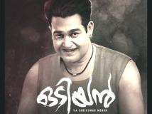 http://malayalam.filmibeat.com/img/2018/01/02-1509616073-big-films-04-07-1515320589.jpg