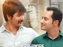 https://malayalam.filmibeat.com/img/2018/01/24-1514089963-velaikkaran-07-17-1516173539.jpg
