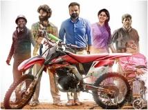 https://malayalam.filmibeat.com/img/2018/01/diwanjimoolagrandprixreview-05-1515127578-05-1515148281.jpg