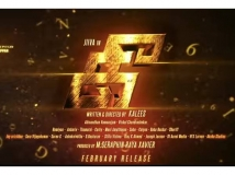 http://malayalam.filmibeat.com/img/2018/01/kee-1516439038.jpg