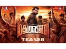 http://malayalam.filmibeat.com/img/2018/01/madura-veeran-01-1514809549.jpg